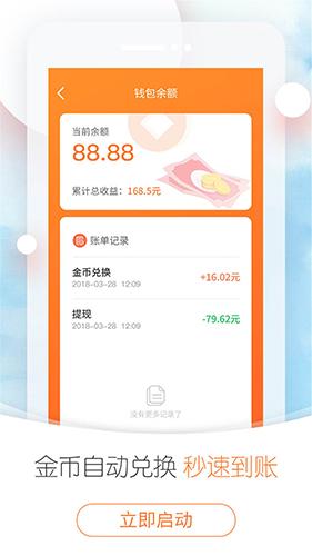 全民廣場舞app截圖1