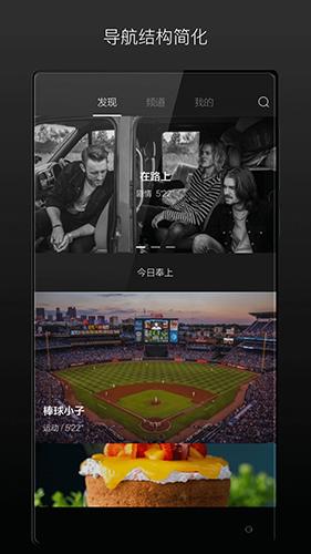 V电影app截图3