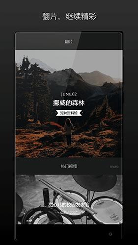 V电影app截图2