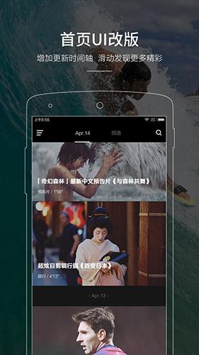 V电影app截图1