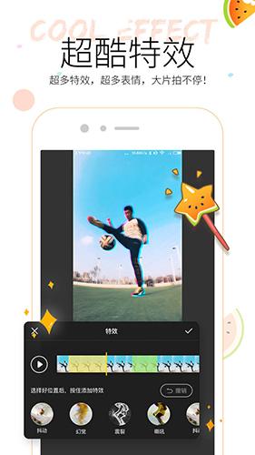 吃瓜小視頻app截圖1