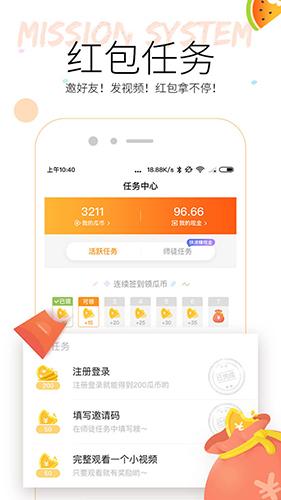 吃瓜小視頻app截圖4