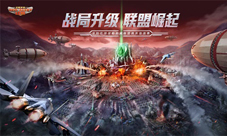 6月6日李毅战略助威红警OL最强联盟战