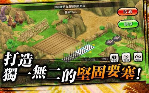 忍者热斗iOS版截图4