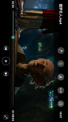 完美视频播放器app截图1