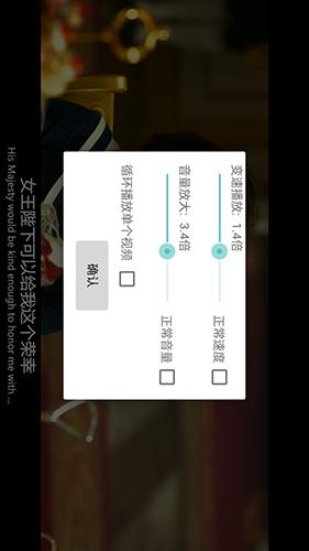 完美视频播放器app截图2