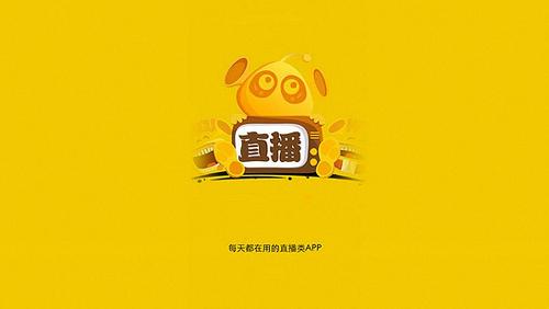 咪咕直播app特色