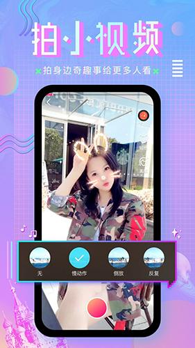 咪咕直播app评测