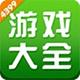 4399游戏盒app