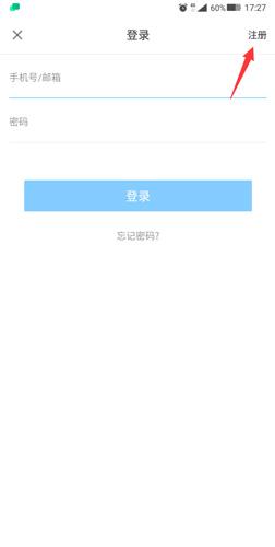 哔哩哔哩漫画app注册不了3