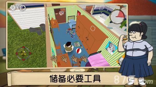 60秒生存中文版截图4
