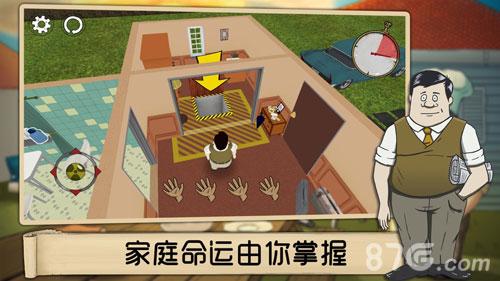 60秒生存中文版截图1