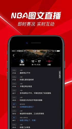 BesTV安卓版截图1