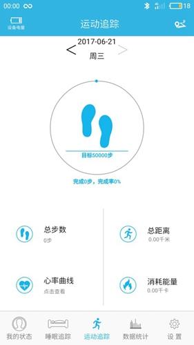 jyou官方版截图3