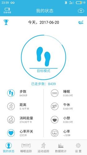 jyou官方版截图2