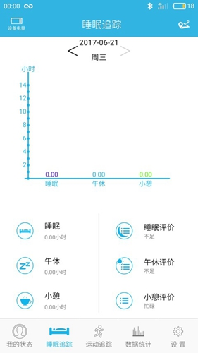 jyou官方版截图5