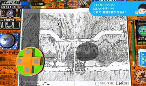 RPG时间!建造者传说截图3