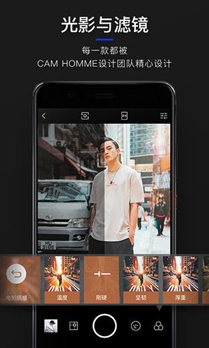 型男相机app截图2