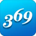 369出行app