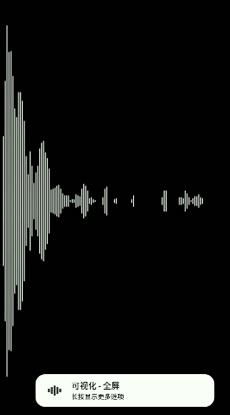 手机网易云音乐怎么转换mp3格式2