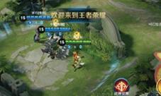王者榮耀搶鯤大作戰視頻 新玩法試玩視頻介紹