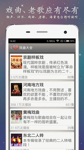 寸草心app截图4