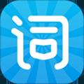 開心詞場app