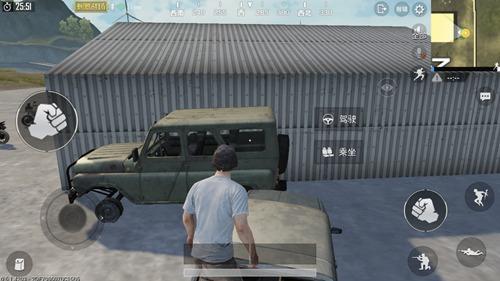 和平精英怎么上屋顶1