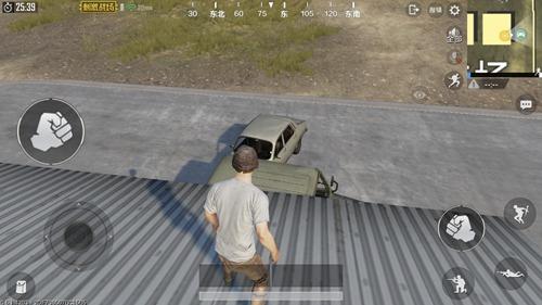 和平精英怎么上屋顶2