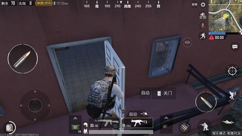 和平精英怎么上屋顶4