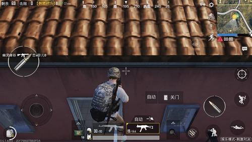 和平精英怎么上屋顶5