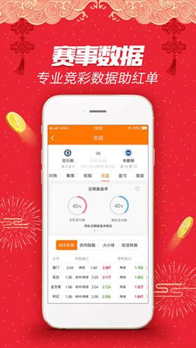 连中彩票app最新版本特色