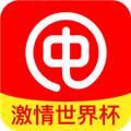 连中彩票app最新版本