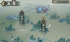 玄元剑仙历练副本攻略 所有历练地图出口位置介绍