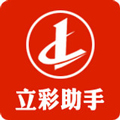 立彩助手app安卓版