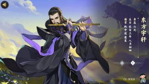 剑网3指尖江湖复活药制作方法