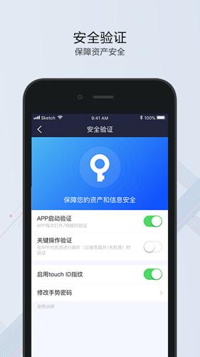 华为云服务app手机版截图3