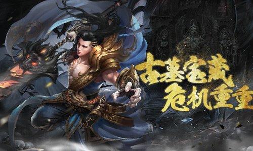 古剑飞仙1