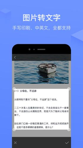 訊飛語記app手機版截圖3
