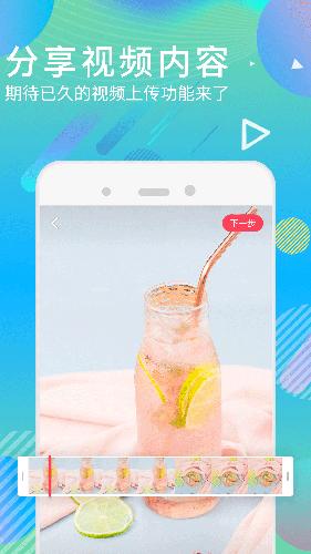 日日煮app截圖4