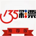 135彩票app