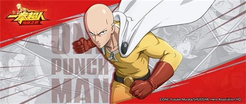 一拳超人最強之男