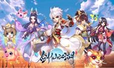 网上金沙手机娱乐版《剑仙江湖》金沙娱乐手机版祝天下所有的父亲 父亲节快乐!