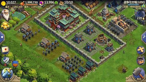 战争与文明8