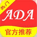 ADA彩票app