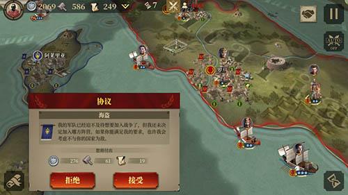 大征服者:羅馬截圖1