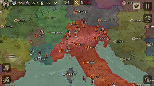 大征服者:羅馬截圖4