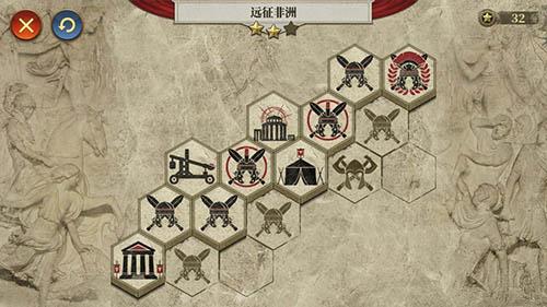 大征服者:羅馬截圖7
