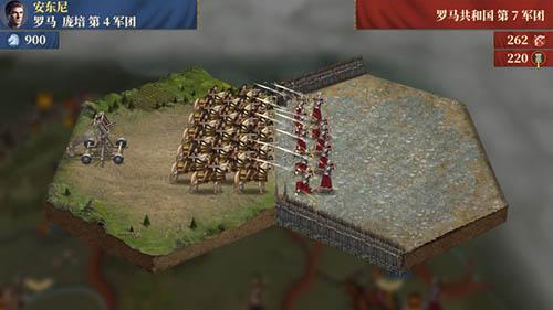 大征服者:羅馬截圖10