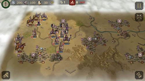 大征服者:羅馬截圖8